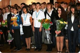 Бронзовые призеры TUYMAADA 2011 - Дианова Анастасия и Склонин Илья