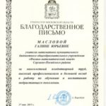 с_2-001-288x400