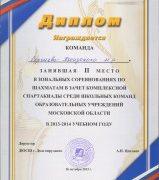 SWScan00394-159x227