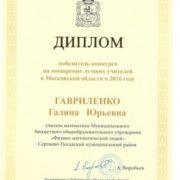 sertfificate-290x400