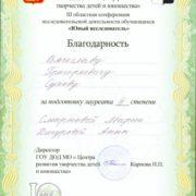 swscan00247