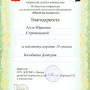 swscan00248_01