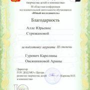 swscan00249_01