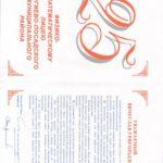 swscan00462